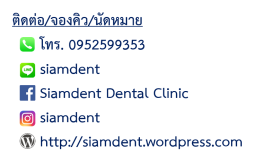 contact-info1